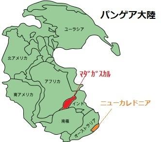 250px-Pangaea_continents_ja.jpg