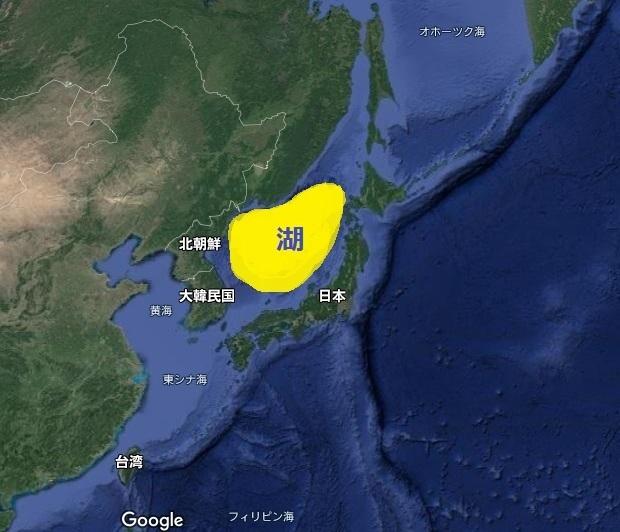 2万年前の日本.jpg
