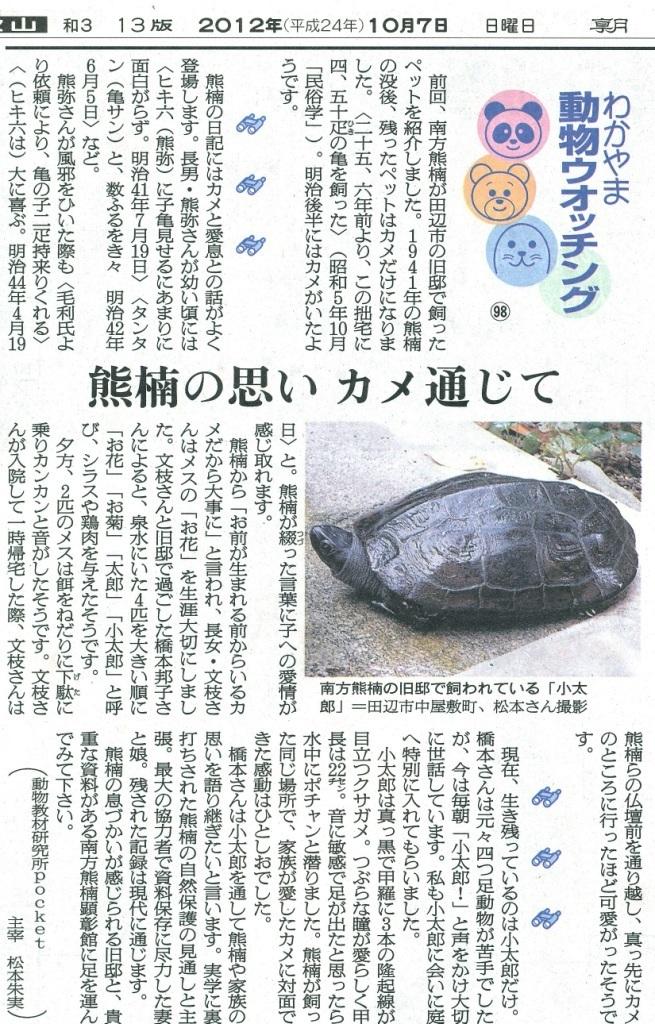 98s小太郎s圧縮.jpg